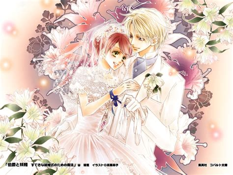 wedding anime anime wedding runochan97 wallpaper 33554808 fanpop