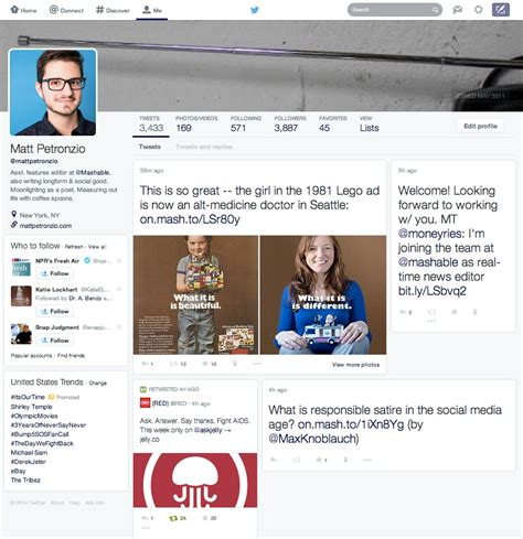 twitter layout maker twitter still testing and changing profile redesign