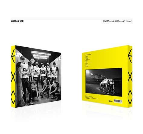 download mp3 full album exo love me right exo vol 2 repackage love me right korean version