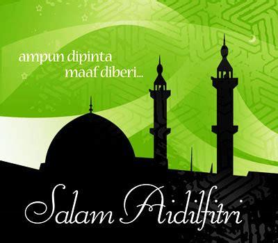 download mp3 suara azan fitri haris musik dowload lagu hari raya idul fitri
