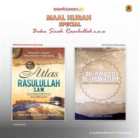 buku biography nabi muhammad buku sirah nabi muhammad s a w khidmah islamicevents my