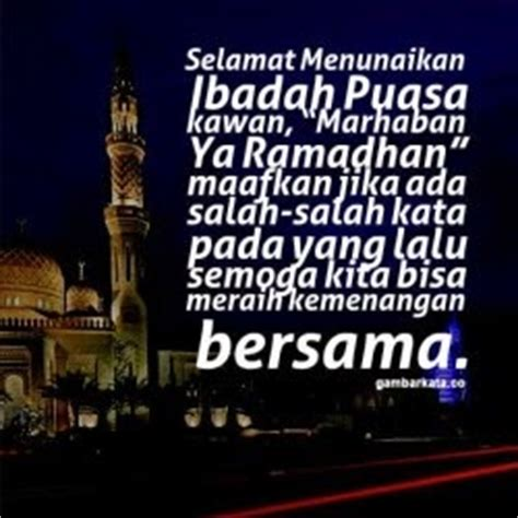gambar ucapan menyambut bulan ramadhan 1438 h 2017 m akew