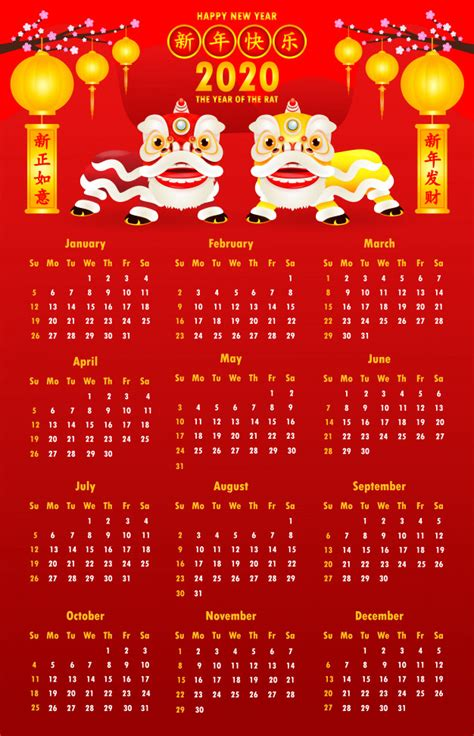 calendar  chinese  year premium vector
