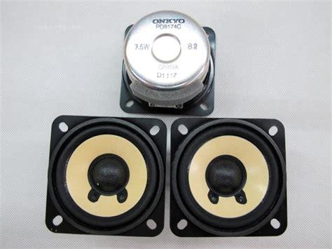 Subwoofer Lg 6 Inch Original Magnet Original Aif612 collector s edition store onkyo onkyo japan s top hifi 3 inch range speaker poison digital