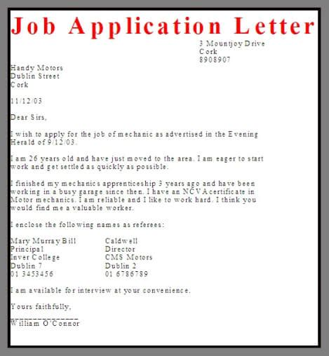 job application letter sle business letter exles