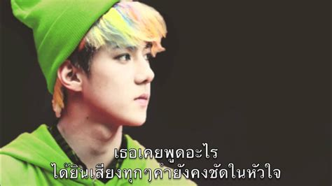 free download mp3 exo peter pan exo peter pan cover thai female version youtube