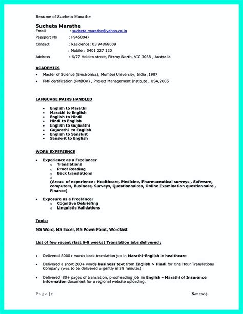 Best Resume For Cse by Best Resume For Cse Krida Info
