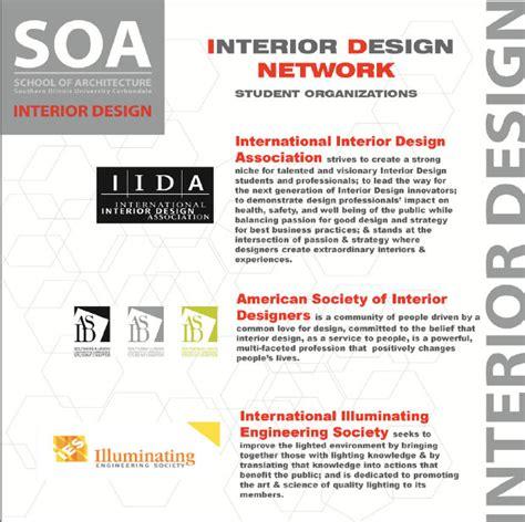 program information interior design school of