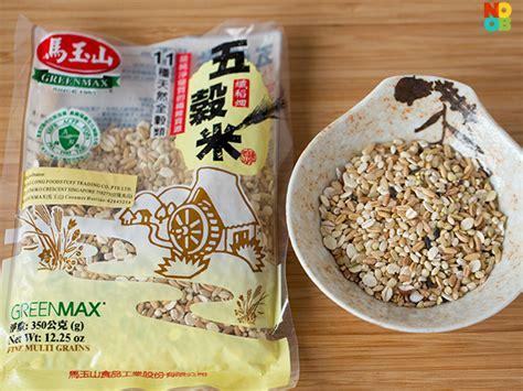 Multi Rice multigrain rice recipe noob cook recipes