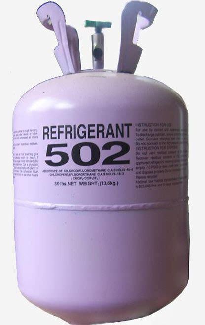 freon r502 refrigerant china refrigerant r502 china refrigerant refrigerants