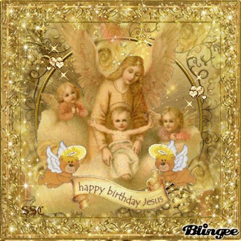 happy birthday jesusmerry christmas