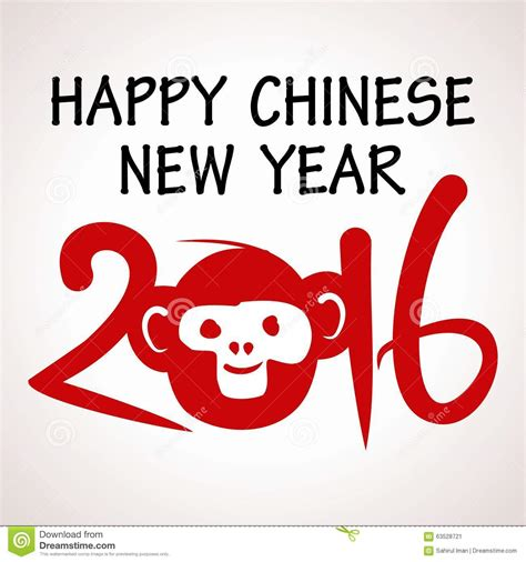 new year monkey for monkey new year 2016 vector template stock photo image