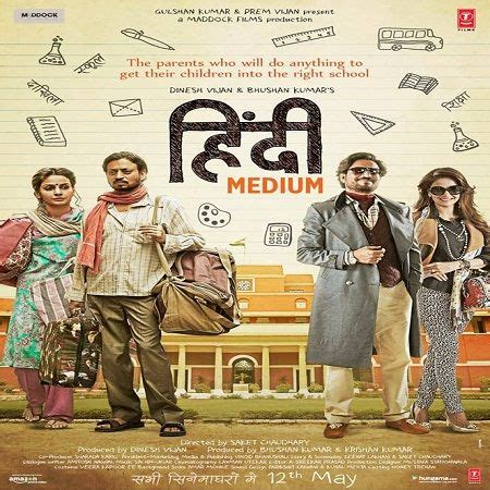 download mp3 from hindi medium best 25 free bollywood movies online ideas on pinterest
