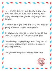 letter from to kid free printable when your