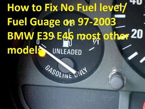 how to fix cars 2011 bmw m3 instrument cluster how to fix no fuel level fuel gauge on 97 2003 bmw 520 525 528 530 540 m5 323 325 328 330 m3