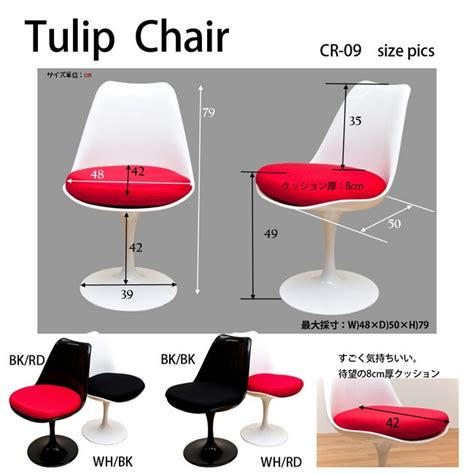 eero saarinen tulip chair white red chaoscollection rakuten global market eero saarinen