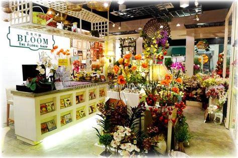 s day flower shop floral shop retail design shops storage