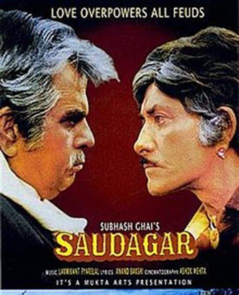 biography of movie saudagar saudagar movie