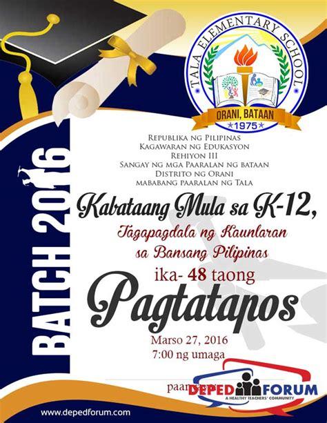 layout design for graduation graduation programme design in publisher format deped lp s