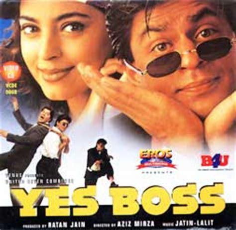 film india yes boss yes boss downloads cindyada的部落格 痞客邦