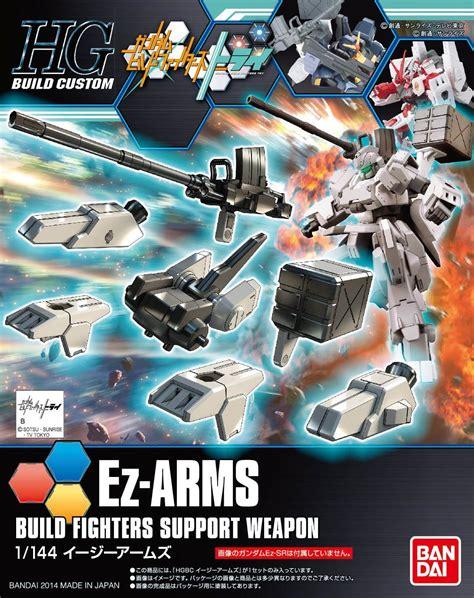 Hg 1 144 Base Jabber Original New Made In Bandai gundam 1 144 rg 13 gp01fb burnern rx 78 model kit