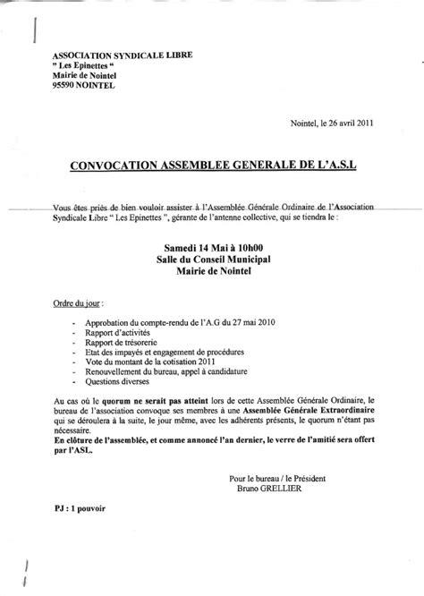 2011 convocation assemblee generale de l asl asl les