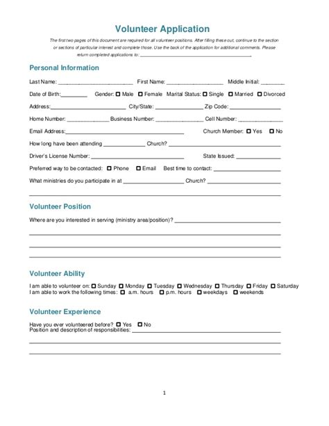 Church Background Check Form Church Volunteer Application