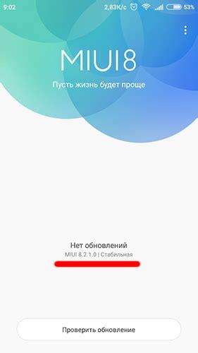 Приложение камера не отвечает на андроиде
