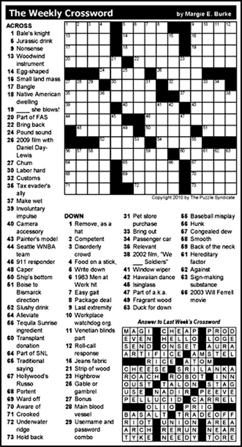 newspaper section crossword printable newspaper crossword puzzle