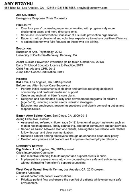 chronological resume sample emergency response crisis