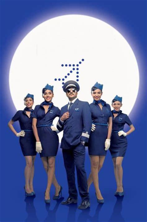 indigo airlines careers cabin crew indigo airlines cabin crew flight attendant