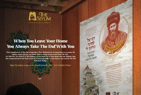 daf yomi poster   sukkah dansdealscom