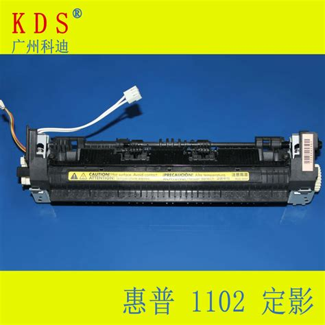fuser assembly for hp laserjet p1102 m1130 m1132 m1210 m1212 rc2 9205 original buy