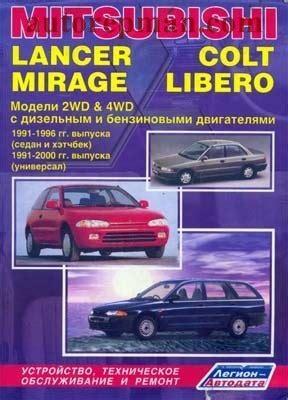 car service manuals pdf 1991 mitsubishi mirage on board diagnostic system mitsubishi lancer colt mirage libero 1991 2000 service manual