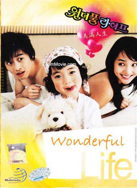 film drama korea wonderful life wonderful life complete tv series dvd korean tv drama