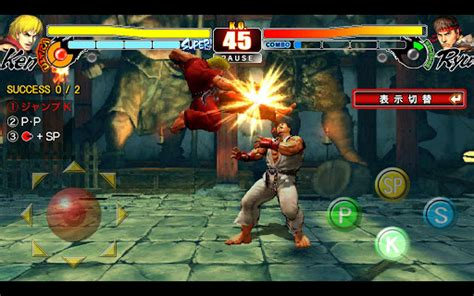 fighter android fighter iv 187 android 365 free android