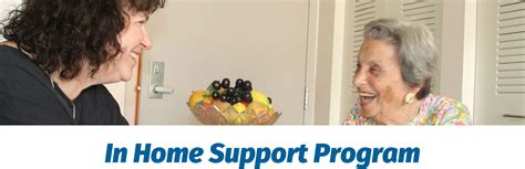 in home support service center city northeast philadelphia