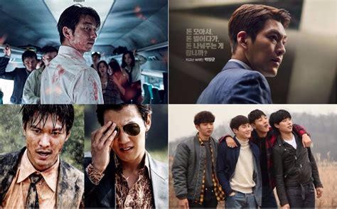 film terbaik gong yoo tujuh filem korea terbaik yang boleh ditonton di astro on