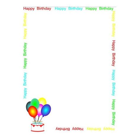 free birthday borders for invitations and other birthday