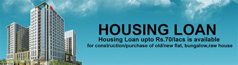 co operative bank housing loan cooperative housing loans 28 images housing loans tax exemption for housing loan