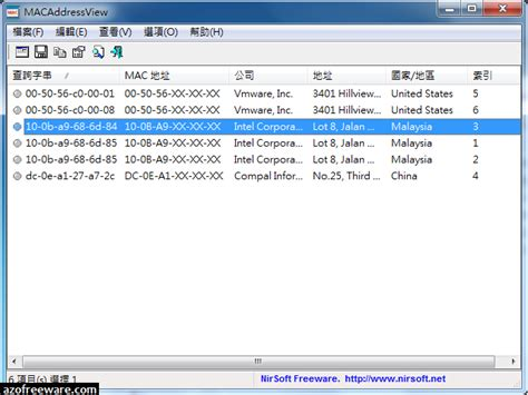 Mac Address Company Lookup Macaddressview 1 39 免安裝中文版 查mac位址的免費軟體 阿榮福利味 免費軟體下載