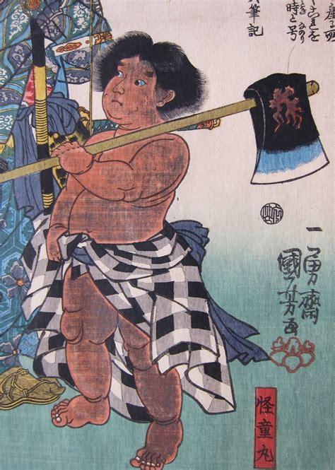 cerita legenda tradisional jepang  terkenal akiba