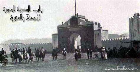 Madeena Syari Black Al80 makkah madina madina al munawwarah 100 years pictures b w