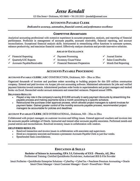 account payable resume display your skills as account