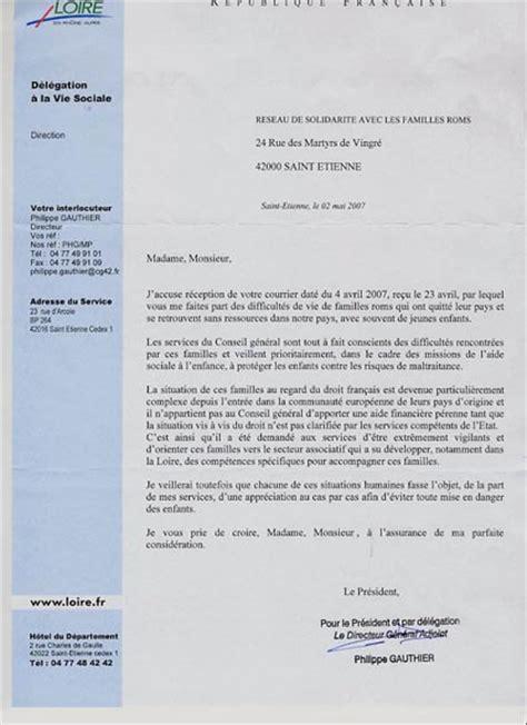 Exemple De Lettre Administrative Demande D Aide Application Letter Sle Exemple De Lettre De Demande D Aide Financi 232 Re Pour 233 Tudiant