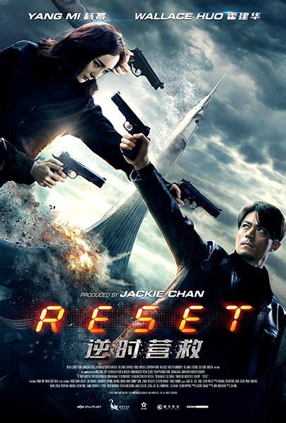 film action usa cityonfire com action asian cinema reviews film news