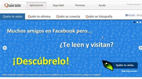Quien Te Visita En Facebook | como ver quien te visita en facebook