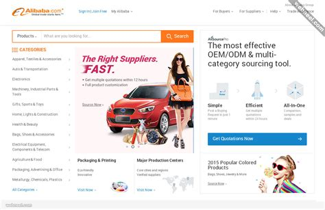alibaba website ecommerce website design alibaba 6 preview