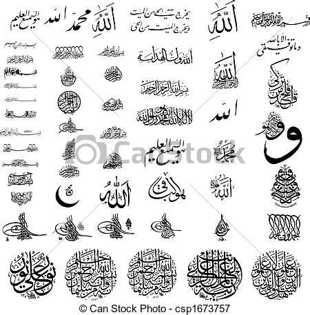 tattoo und islam stock illustrationen von religion moslem satz arabic