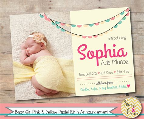 baby girl birth announcement printable baby announcement